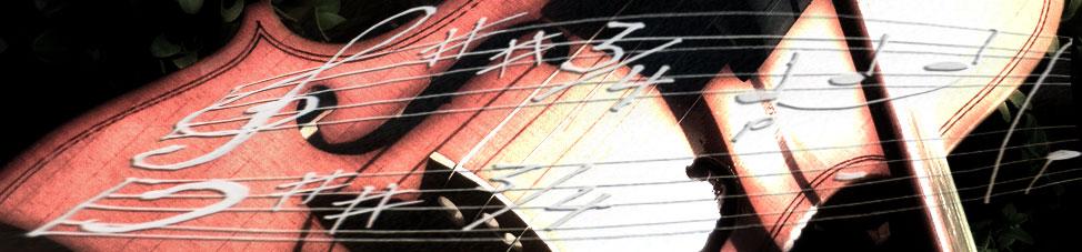... eine Synthese von Melodie, Rhythmus und Massagegriffen.